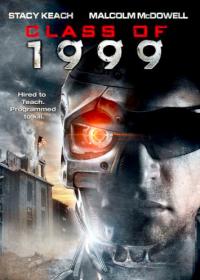 class-1999.jpg